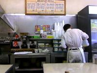 Ann's (c)2006 AEC