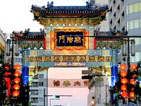 Yokohama Chinatown (c)2005 CTC