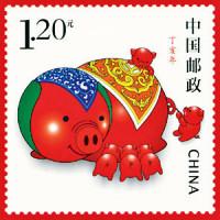 China pig stamp
